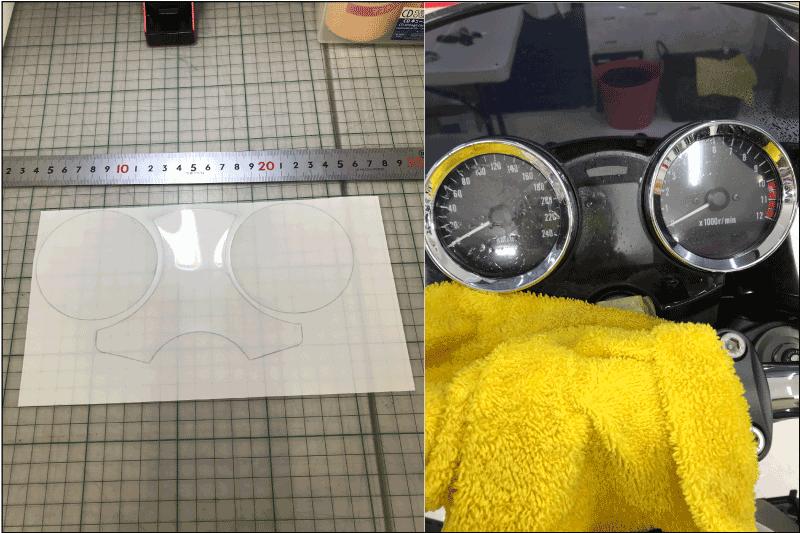 カワサキ Z900RS メーターPPF