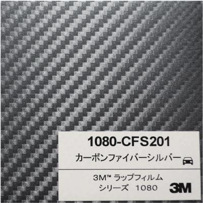 1080-CFS201 3Mカーボンファイバーシルバー