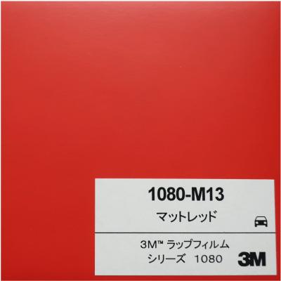 1080-M13 3Mマットレッド