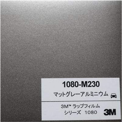 1080-M230 3Mマットグレーアルミニウム
