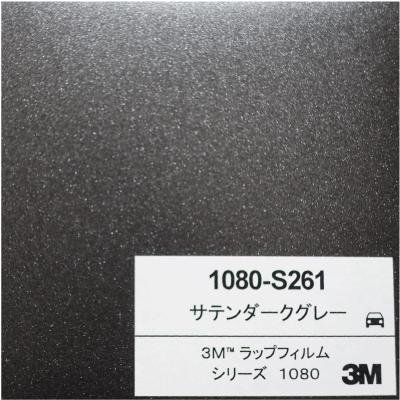 1080-S261 3Mサテンダークグレー