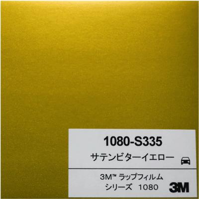 1080-S335 3Mサテンビターイエロー