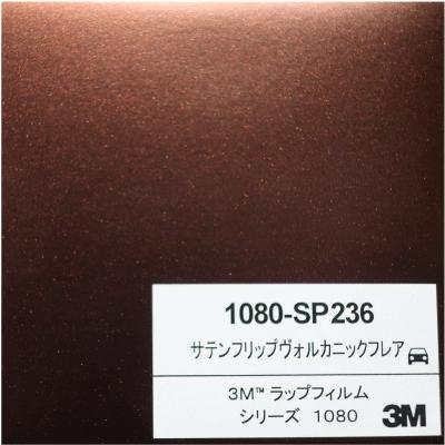 1080-SP236 3Mサテンフリップヴォルカニックフレア