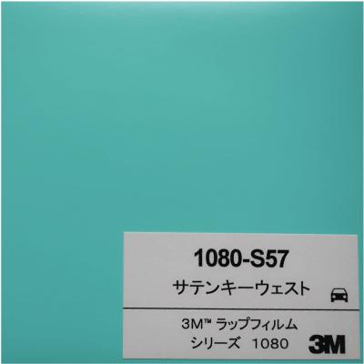 1080-S57 3Mサテンキーウェスト