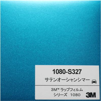 1080-S327 3Mサテンオーシャンシマー
