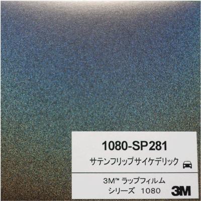1080-SP281 3Mサテンフリップサイケデリック