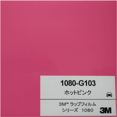 1080-G103 3Mホットピンク