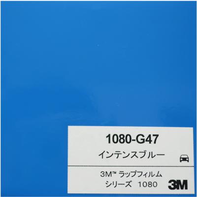 1080-G47 3Mインテンスブルー