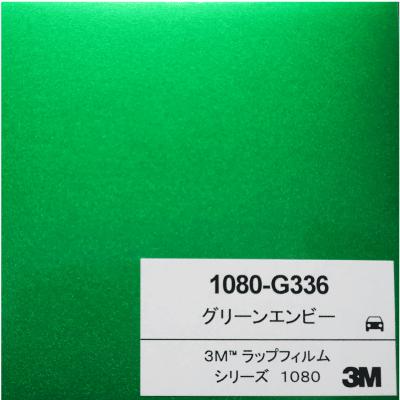 1080-G336 3Mグリーンエンビー