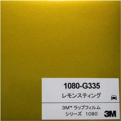 1080-G335 3Mレモンスティング