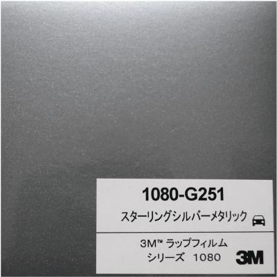 1080-G251 3Mスターリングシルバーメタリック