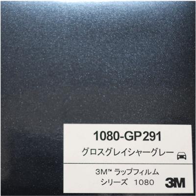 1080-GP291 3Mグロスグレイシャーグレー