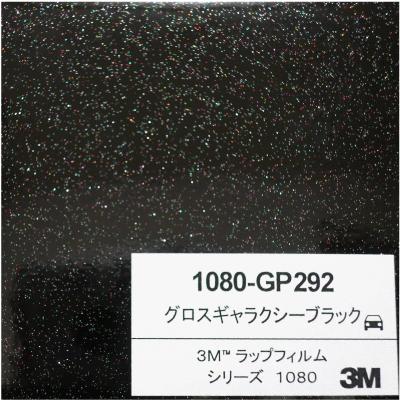 1080-GP292 3Mグロスギャラクシーブラック