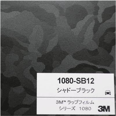 1080-SB12 3Mシャドーブラック